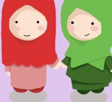 Ramadhan is Like.. a Friend Sticker