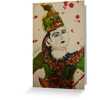 puppet with swords Greeting Card