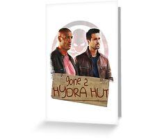 Gone 2 Hydra Hut Greeting Card