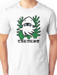 Endlessly waiting Unisex T-Shirt