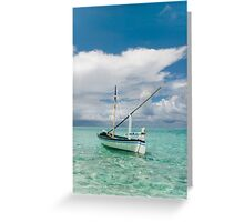 Maldivian Boat Dhoni on the Peaceful Water of the Blue Lagoon Greeting Card