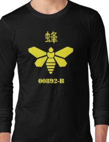 METHYLAMINE!! Long Sleeve T-Shirt