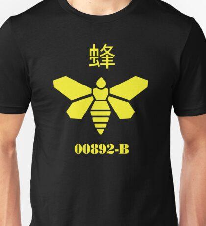 METHYLAMINE!! Unisex T-Shirt
