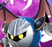 I MAIN META KNIGHT Sticker