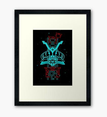 Samutron Framed Print