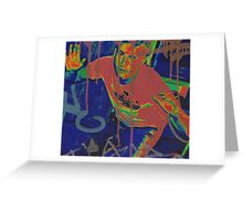 Mixed Martial Arts Demonstration, Abstract Greeting Card