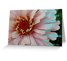 Philippians 4:13 Greeting Card