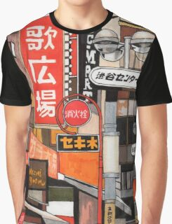 Tokyo Street Signs Graphic T-Shirt
