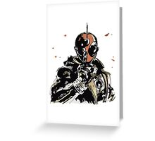 Kamen Rider Ghost Paint Henshin Greeting Card