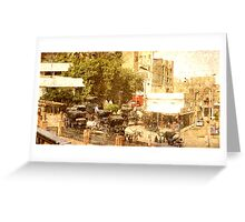 On the Quay-side at Edfu (River Nile) Greeting Card