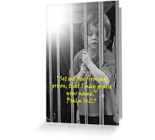 """Psalm 142:7""  by Carter L. Shepard Greeting Card"