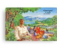 Stalin's Paradise Canvas Print