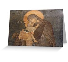 Virgin Mary and Son Greeting Card