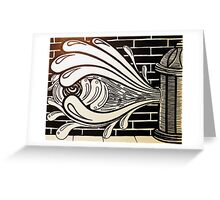 Watered Down Graffiti  Greeting Card