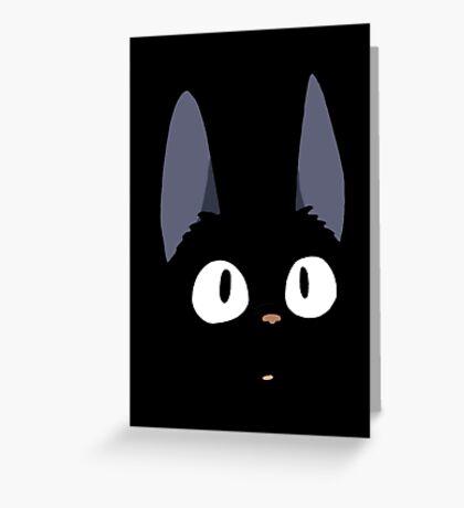 Jiji the Cat! Greeting Card