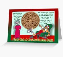 Happy End of the World Xmas 2012 - Santa's dilemma 04  Greeting Card