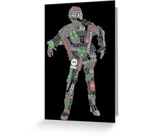 Zombie Survival Guide Greeting Card
