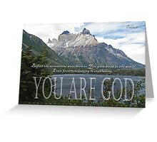 Psalm 90:2 Torres del Paine Greeting Card