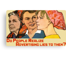 Do people realize Canvas Print