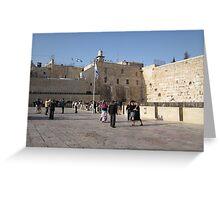 Western Wall Plaza, Jerusalem Greeting Card