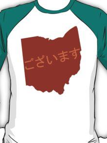 Ohayou (Ohio) Gozaimasu T-Shirt
