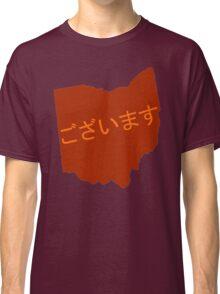 Ohayou (Ohio) Gozaimasu Classic T-Shirt