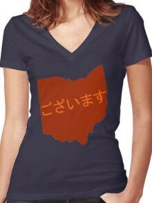 Ohayou (Ohio) Gozaimasu Women's Fitted V-Neck T-Shirt