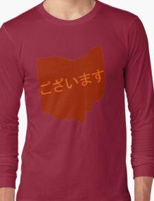 Ohayou (Ohio) Gozaimasu Long Sleeve T-Shirt
