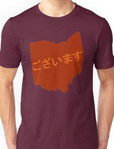Ohayou (Ohio) Gozaimasu Unisex T-Shirt