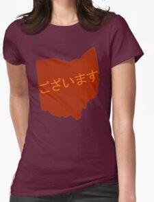 Ohayou (Ohio) Gozaimasu Womens Fitted T-Shirt