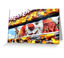 Prater Amusement Park in Vienna Greeting Card