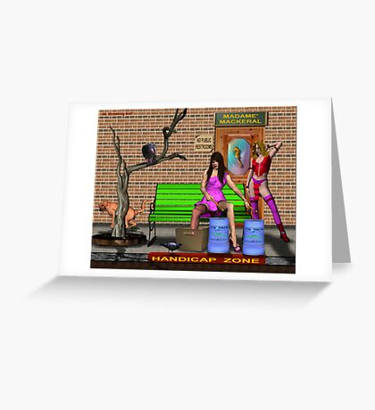 Rock N Roll Hoochie Coo Greeting Card