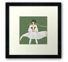 Uzu Sanageyama (Simplistic) Framed Print