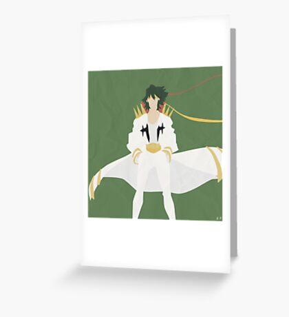 Uzu Sanageyama (Simplistic) Greeting Card