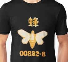 Methylamine Barrel  Unisex T-Shirt