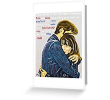 What Defines Us Greeting Card