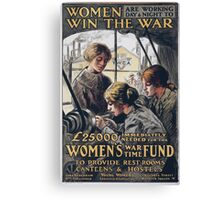 Women are working day night to win the war 467 Canvas Print