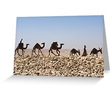 SPICE ROAD Greeting Card