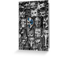 A Face Stands Out Greeting Card