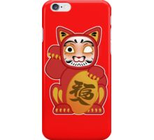 Lucky Daruma Doll Cat iPhone Case/Skin