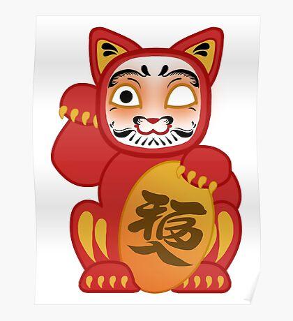 Lucky Daruma Doll Cat Poster