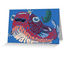 Troupple King Typography Greeting Card