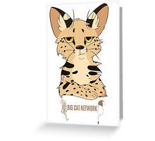 Sassy Serval Greeting Card