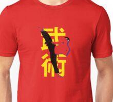 Wushu - Kungfu - Kicking Man Unisex T-Shirt