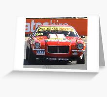 Touring car masters Greeting Card