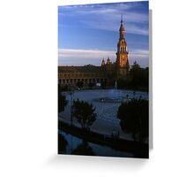 Plaza de España, Seville 2003 Greeting Card