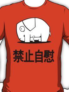 Masturbation is Forbidden T-Shirt