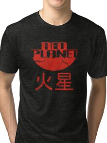 Red Planet Tri-blend T-Shirt
