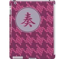 Japanese Hound's Tooth Chidorigoshi Puprle Pink Grey iPad Case/Skin