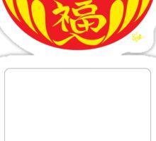 Daruma (blank) Sticker